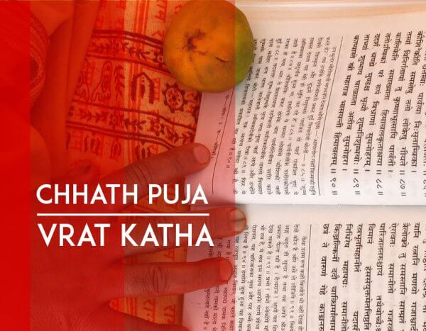 Chhath Vrat Katha