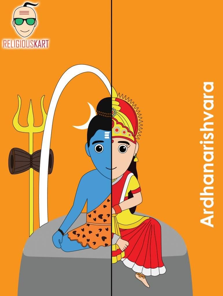 shivratri ardhanarishvara