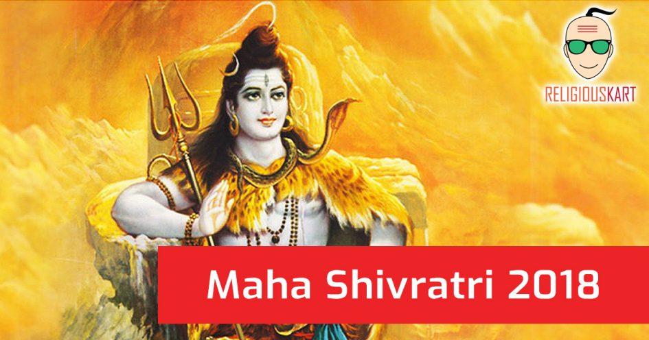 Shivratri 2018