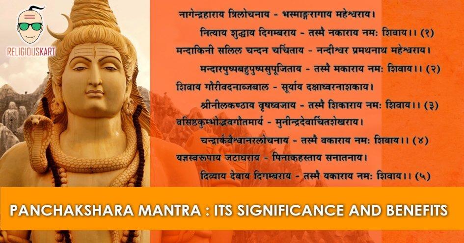 Panchakshara Mantra