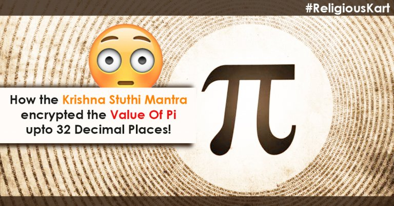 Value Of Pi In Krishna Stuthi | How It Came Into Existence