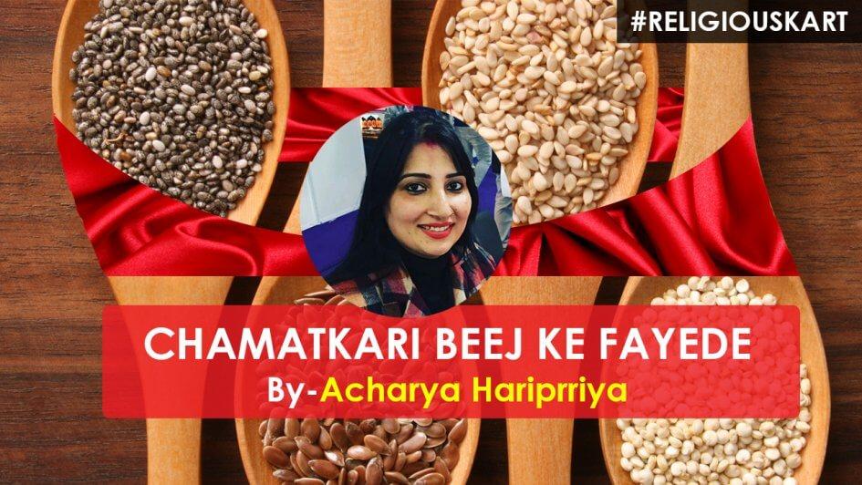 Acharya Hariprriya