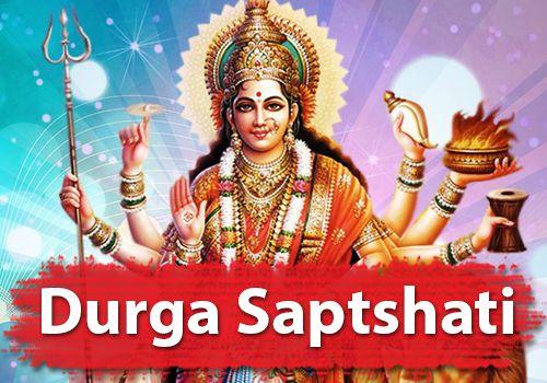 Durga Saptshati - Religiouskart