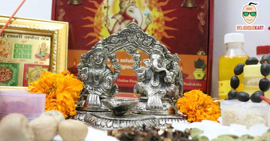 Religiouskart | Diwali 2017