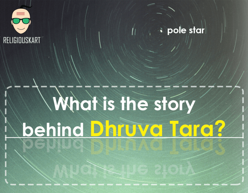 Dhruva Tara