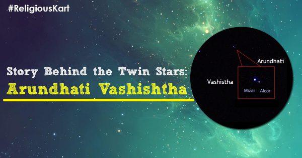Arundhati Vashishtha Story - ReligiousKart Blog