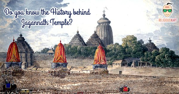 History Of Jagannath Temple