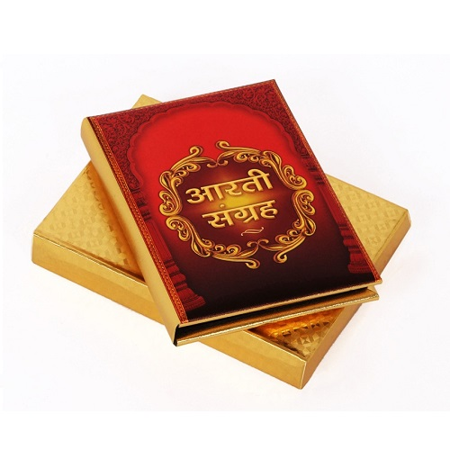 Gold Foil Aarti Sangrah Small book