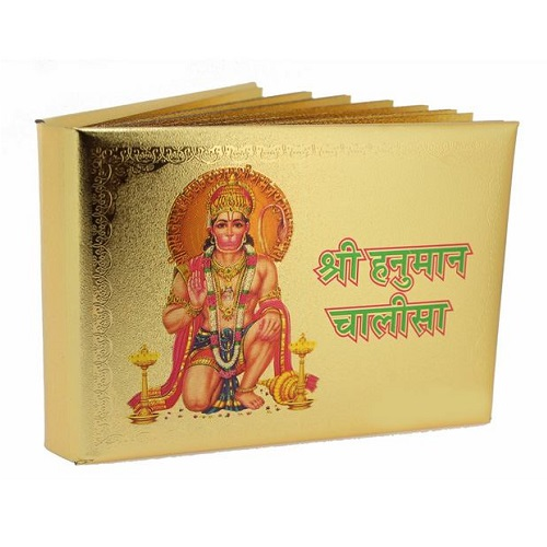 Gold Foil Hanuman Chalisha small Book