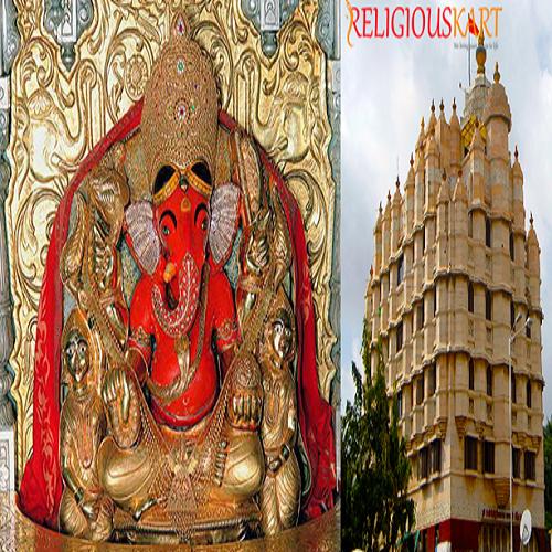 Siddhi Vinayak Prasad, Mumbai