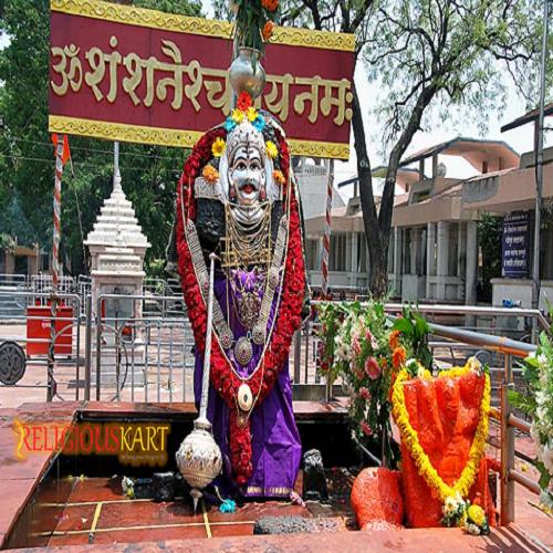 Shani Shingnapur Prasad, Shingnapur