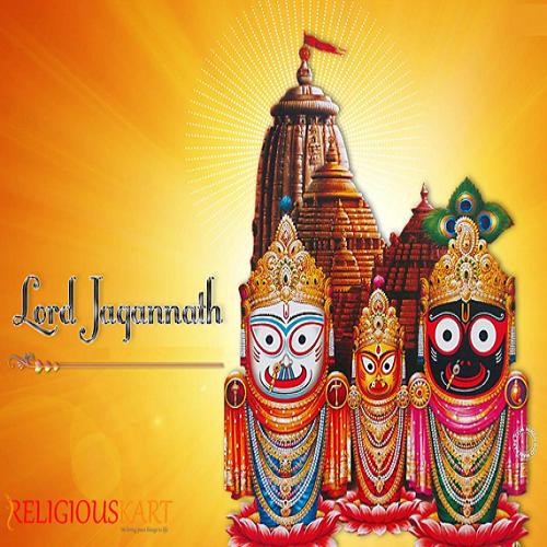 Jagannath Dham Prasad, Puri