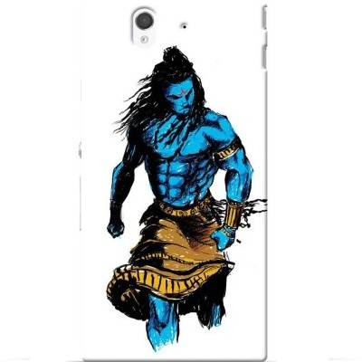 beautiful Printed Shiva Back Cover for Sony Xperia Z
