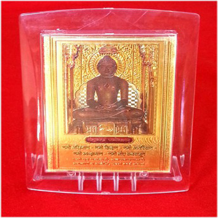 God Mahavira Fiber Yantra