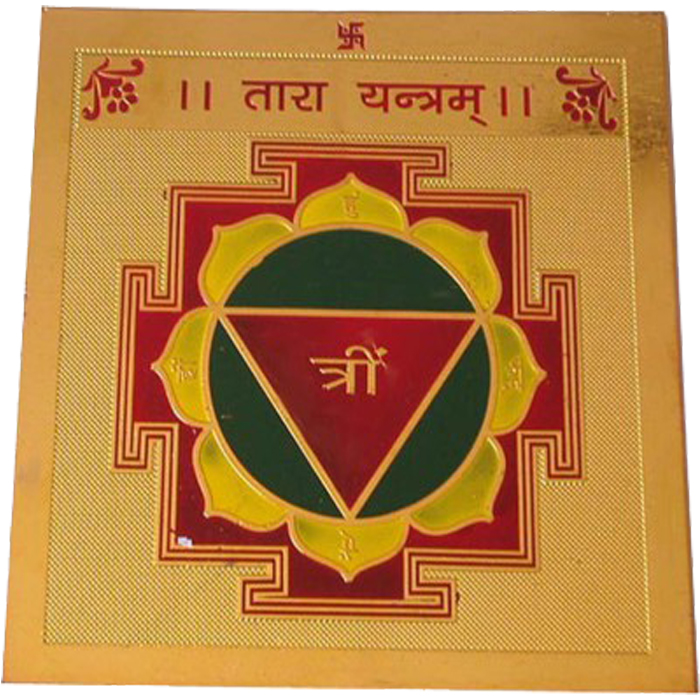 Tara Yantra Gold, Copper Yantra