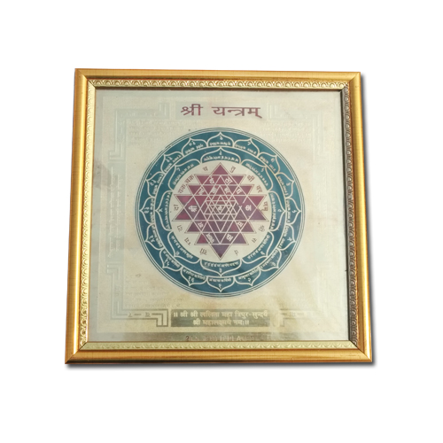 Shri Yantra Golden (Framed) for Diwali