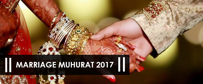 Marriage Muhurat In 2017